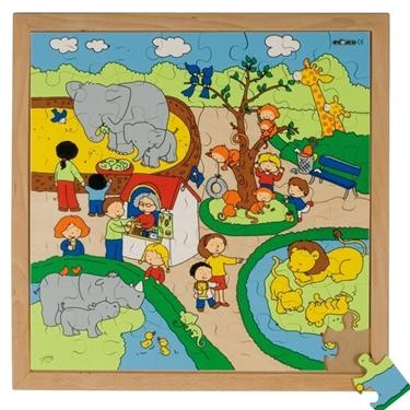 Εικόνα της Ζωολογικός κήπος.