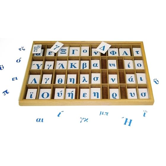 Εικόνα της Ελληνικά μαγνητικά γράμματα.