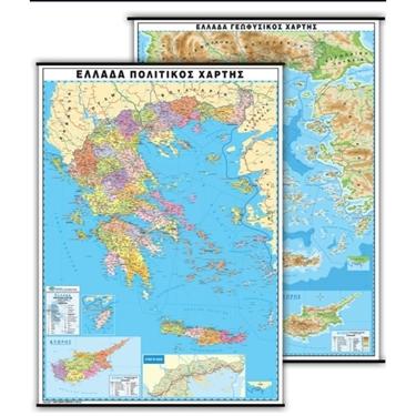Εικόνα της Χάρτης