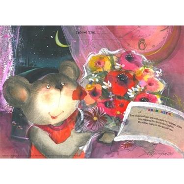 """Εικόνα της """"Λουλούδια"""""""