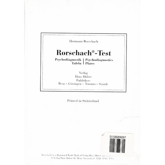 Εικόνα της Rorschach-Test