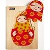 Εικόνα της Ρώσικες Κούκλες