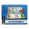 Εικόνα της Παιχνίδι Γλώσσας