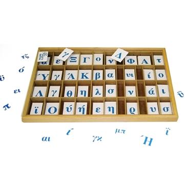 Εικόνα της Ελληνικά Μαγνητικά Γράμματα