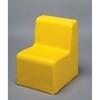 Εικόνα της Χαμηλή πολυθρόνα κίτρινη
