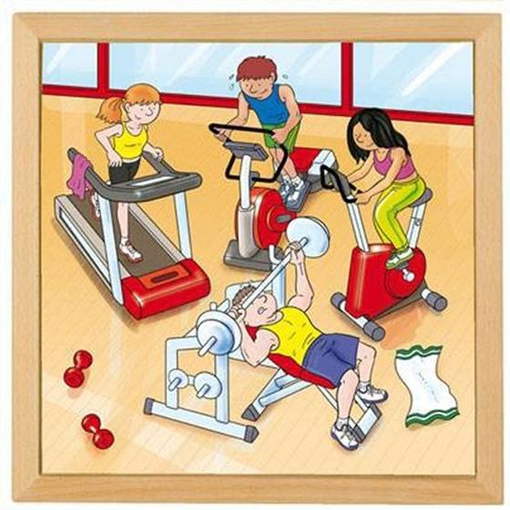 Εικόνα της Γυμναστήριο