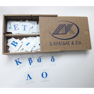 Εικόνα της Ελληνικά Μαγνητικά Γράμματα (μικρή κασετίνα)