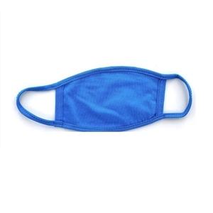 Εικόνα της Παιδική υφασμάτινη μάσκα προσώπου Γαλάζια